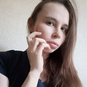 Кэт, 19, г.Екатеринбург