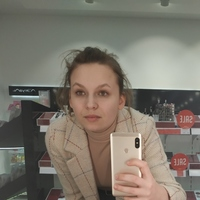 Katerina, 23 года, Скорпион, Ростов-на-Дону