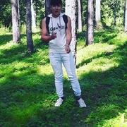 Said 20 Новосибирск
