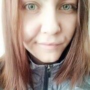 Светлана 30 Ижевск