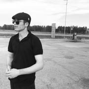 ерик, 30, г.Кодинск