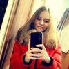 катя, 27, г.Астана