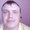 Сергей, 31, г.Лесозаводск
