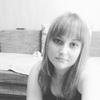 Юлия, 26, г.Липецк
