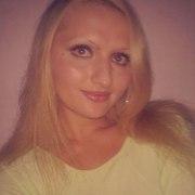 Вика, 37, г.Ясный