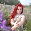 Кристина, 16, г.Харьков