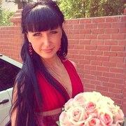 Мария, 30, г.Снежинск