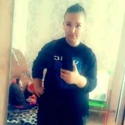 Анастасия 25 лет (Водолей) Павлодар