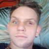 Will Key, 18, г.Джеймстаун