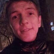 Сергей 21 Самара