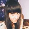 Александра, 25, г.Томск