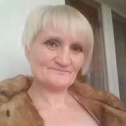 Эля 30 Белореченск