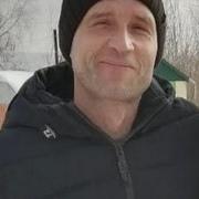 Александр Родионов, 38, г.Нефтеюганск