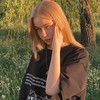Anastasia, 20, г.Каир