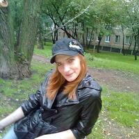 ЭЛЛА, 44 года, Козерог, Тамбов