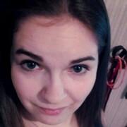 Сергеевна, 20, г.Благовещенск