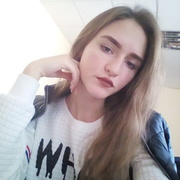 Арина, 19, г.Таганрог