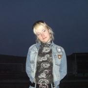 Ирина 31 год (Скорпион) Златоуст
