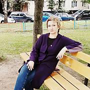 Знакомства в Нижнем Ломове с пользователем Ольга 49 лет (Козерог)