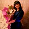 Ирина, 38, г.Первомайский