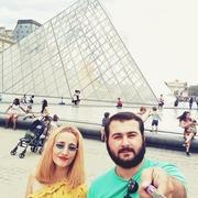 რატი, 25, г.Париж