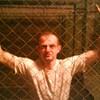 Серега, 31, г.Мариуполь