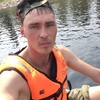Андрей, 33, г.Нерюнгри