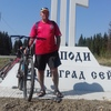 владимир, 54, г.Северск