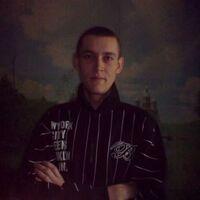 Роман, 37 лет, Рыбы, Курск