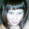 Виктория, 28, г.Оренбург