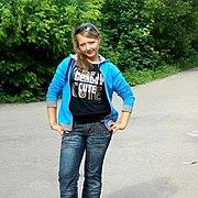Татьяна, 28, г.Новомосковск