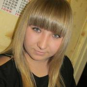 Елена, 26, г.Холмск