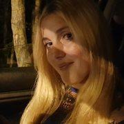Анюта, 30, г.Пятигорск