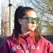 Марьяна, 19, г.Шахтерск