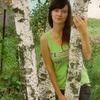 юлия, 31, г.Александров