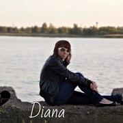 Диана, 26 лет, Скорпион
