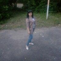 Кристина, 26 лет, Козерог, Йошкар-Ола