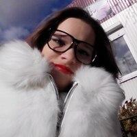 Ирина, 30 лет, Рак, Курск
