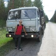 Иван, 30, г.Волчиха