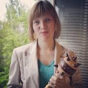 Катерина, 24, г.Чернигов