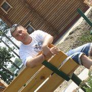 владислав 44 года (Козерог) Азов
