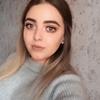 Алина, 18, г.Комсомольск-на-Амуре