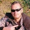 Тьерс Джафримель, 28, г.Владивосток
