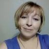 Наталья, 41, г.Черепаново