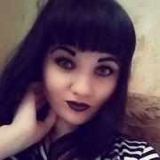 Екатерина, 21, г.Томилино