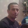 Лучшее имя на свете, 41, г.Москва