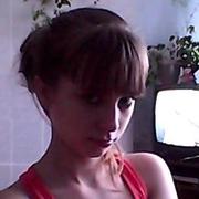 Елено4Ка, 24, г.Чунский