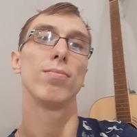 Дмитрий, 21 год, Дева, Новая Игирма