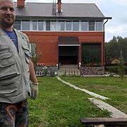 Сергей 40 Серпухов