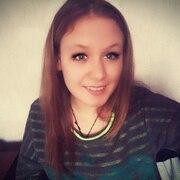Дианка, 25, г.Каменское